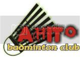 AHITO Badminton Club